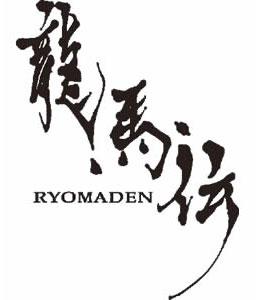 Ryouma_p01